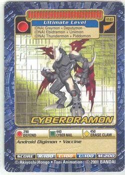 Cyberdramon St-83 (DB)