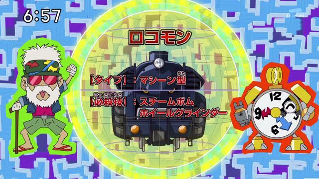 File:DigimonIntroductionCorner-Locomon 1.png