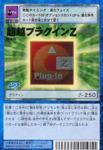 File:Transcendental Plug-In Z St-926 (DM).jpg