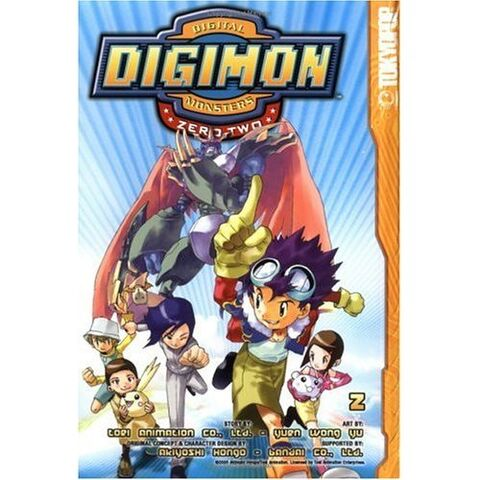 File:Digimon Adventure 02 (Yuen Wong Yu) Volume 2.jpg