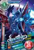 MetalGreymon (+ Cyber Launcher) D6-20 (SDT)