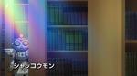 6-16 Analyzer-03 JP