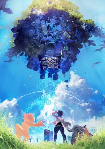 File:Digimon World -next 0rder- Poster.jpg