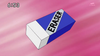6-72 Eraser