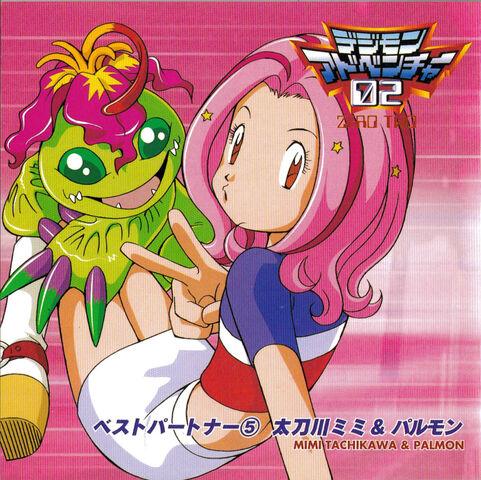 File:Best Partner 5 Tachikawa Mimi.jpg