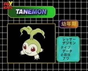 File:TanemonAnalyzer.jpg