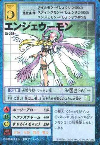 File:Angewomon St-258 (DM).jpg