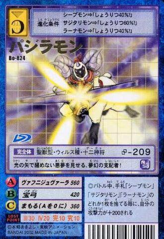 File:Pajiramon Bo-824 (DM).jpg