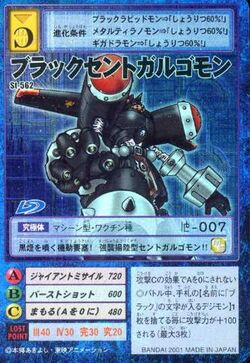 BlackSaintGargomon St-562 (DM)