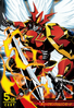 Dukemon Crimson Mode 3-053 (DJ)
