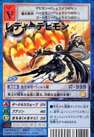 File:LadyDevimon Bo-787 (DM).jpg