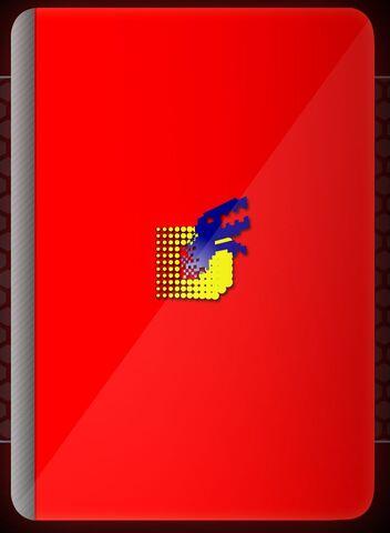File:Red card.jpg