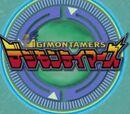 Digimon Krotitelji