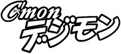 800px-Cmon logo