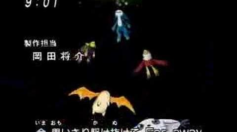 Digimon opening 1 (season 2)