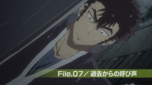 File:Episode 07 Title.png