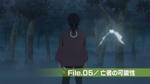 Episode 05 Title