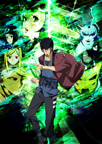 File:Promo Anime Poster 01 (no text).png