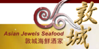 Asian Jewels Seafood Restaurant