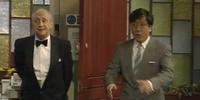 Mr Tashimoto
