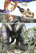 Dino Crisis Issue 4 - page 6