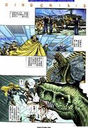 Dino Crisis Issue 3 - page 2