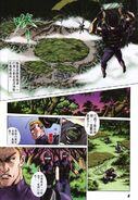 Dino Crisis Issue 1 - page 6