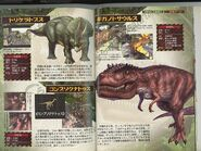DINO CRISIS 2 Perfect Game Guide - pages 110 and 111