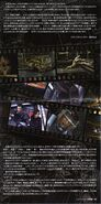 DINO CRISIS 3 ORIGINAL SOUNDTRACK - booklet pages 4-5
