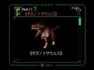 Dino Crisis 2 file - Giganotosaurus - Japanese page 1