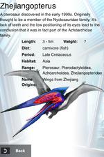 Album DNA Rare Zhejiangopterus
