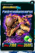 Super Rare Pachycephalosaurus