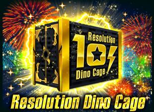 Resolution Dino Cage 2