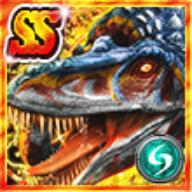 SS Rare Tarbosaurus