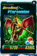 Super Rare Pteranodon (Type 2)