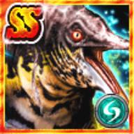 SS Shonisaurus