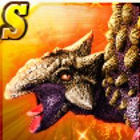 Super Rare Ankylosaurus type 2