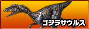 Gojirasaurus on.jpg