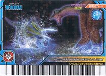 Shockwave Card 3