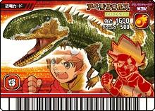 File:Abelisaurus card.jpg