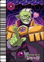 File:Zanjark Jark card.jpg