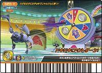 Alpha Darts Card 1