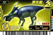 Einiosaurus card