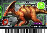 dinosaur king shantungosaurus - photo #37