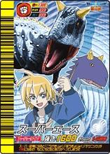 File:Carnotaurus - Ace Super Card 2.jpg