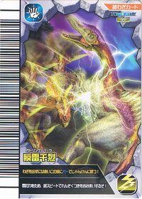 Gatling Spark Card 3
