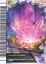 Gigarock Hammer Card 3