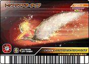Tupuxuara Dive Card 1