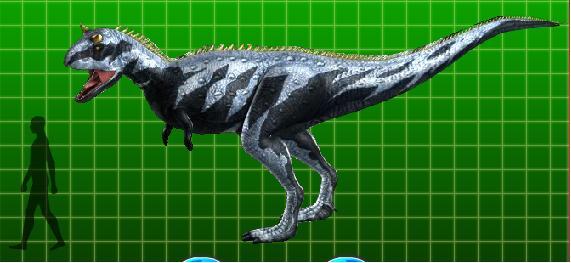 File:Carnotaurus super.jpg