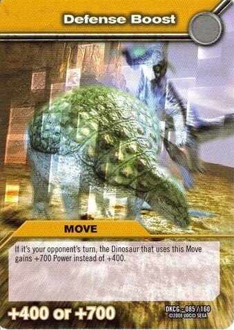 File:Defense burst TCG Card.jpeg